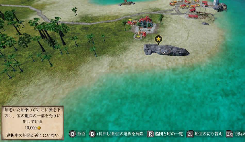 ポートロイヤル4_宝の地図